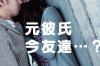【やっぱり好きかも…】元カレとやり直したくなる「元サヤ」マンガ10作!